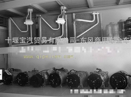 供应东风天龙天锦大力神汽车空调压缩机及暖风系列